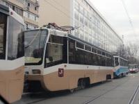 71-619А (КТМ-19А) №1135