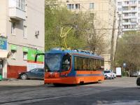 Москва. 71-623-02 (КТМ-23) №4634