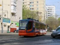 Москва. 71-623-02 (КТМ-23) №4617
