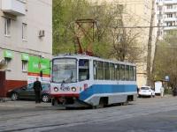 Москва. 71-608КМ (КТМ-8М) №4248