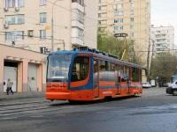 Москва. 71-623-02 (КТМ-23) №4620