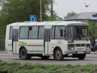 Курган. ПАЗ-4234 х156еу