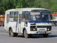 Курган. ПАЗ-32054 х046ке