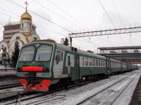 Челябинск. ЭД4М-0233