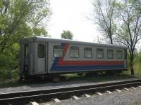 Курган. Пассажирский вагон ВП750