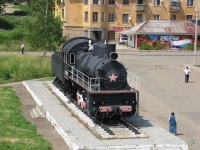 Вязьма. Эш-4290