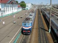 Вязьма. ЧС7-050