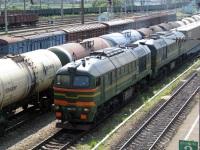 Вязьма. 2М62-1055