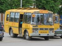 Курган. ПАЗ-32053-70 н221ен