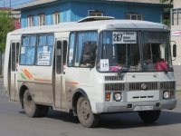 Курган. ПАЗ-32054 о581ку
