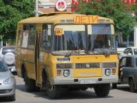 Курган. ПАЗ-3206 к034ео