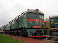 Челябинск. ВЛ8-848