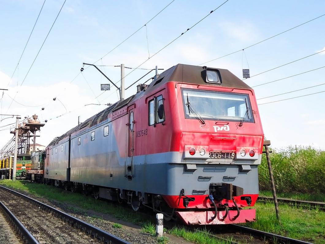 Курган. 2ЭС6-119