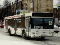 Новокузнецк. МАЗ-103.465 н319вх