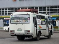 Новокузнецк. ПАЗ-32054 в995ео