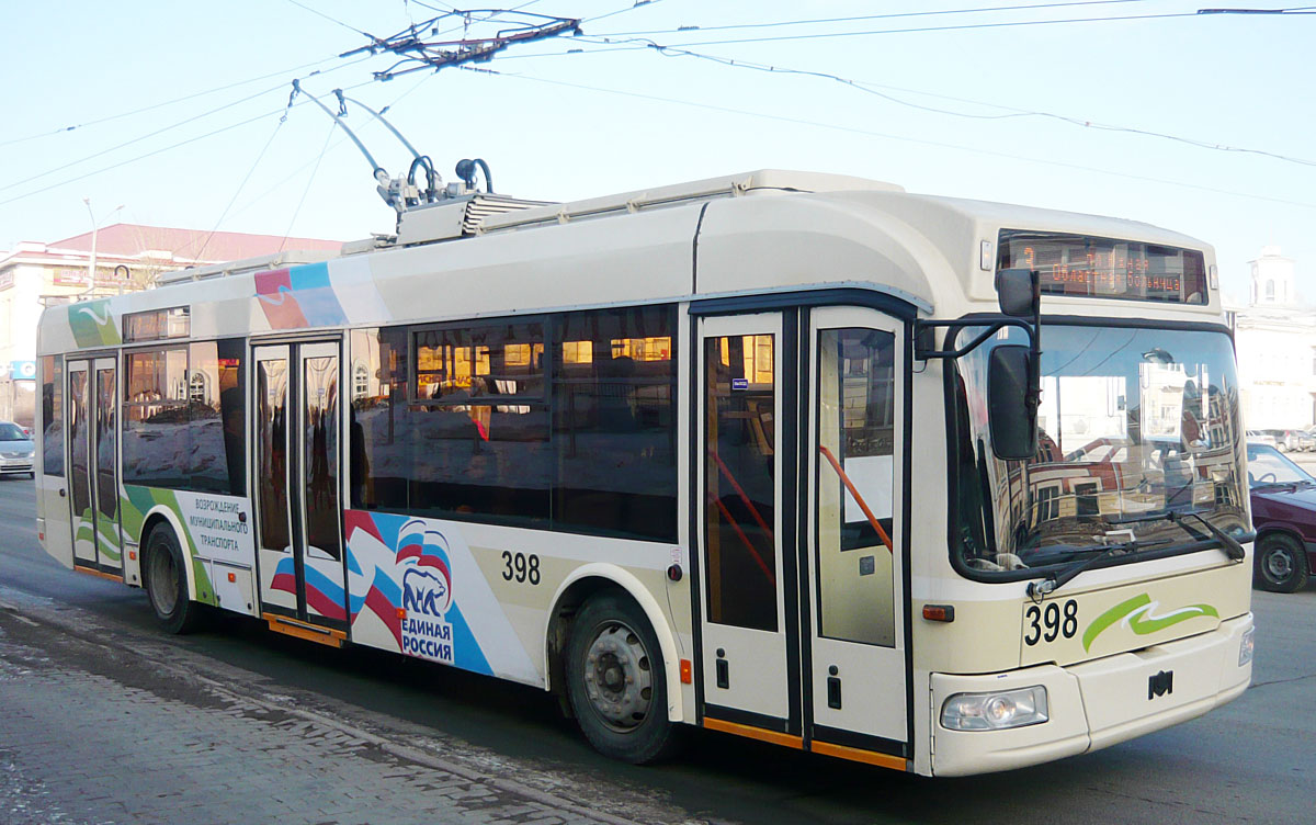 Томск. АКСМ-321 №398