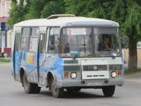 Курган. ПАЗ-32054 н694ку