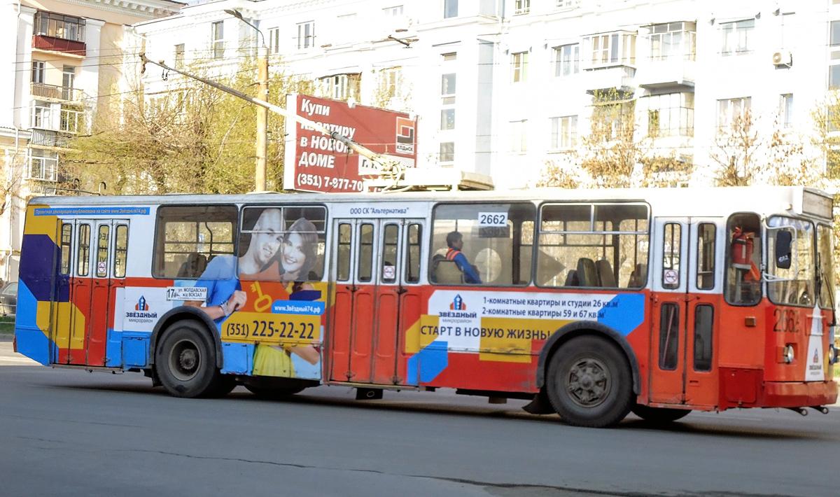 Челябинск. ЗиУ-682Г-012 (ЗиУ-682Г0А) №2662