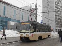 Москва. 71-619А (КТМ-19А) №4110