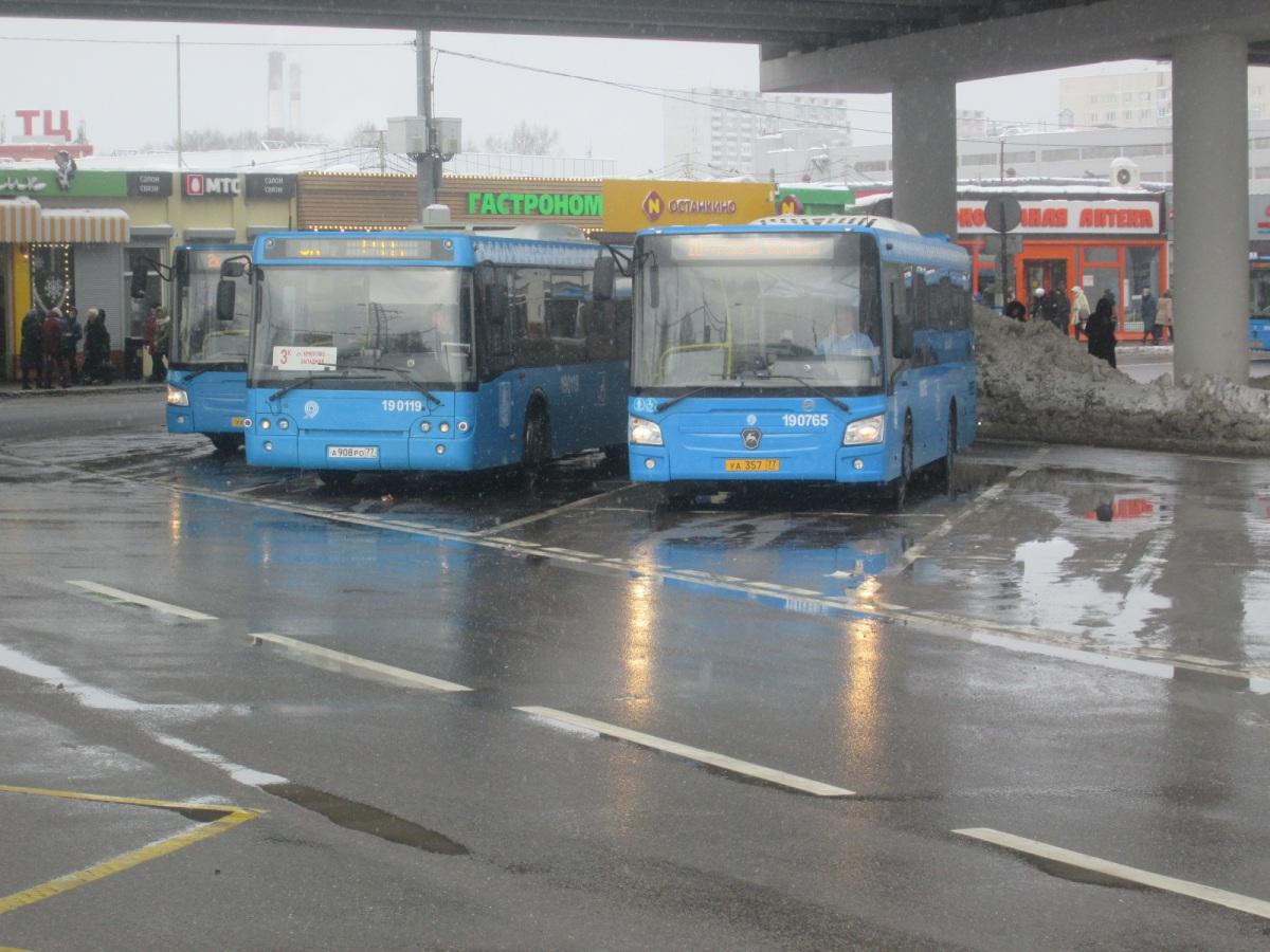 Москва. ЛиАЗ-5292.22 а908ро, ЛиАЗ-4292.60 уа357
