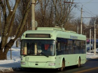 АКСМ-32102 №122