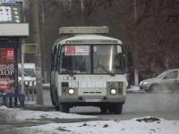 ПАЗ-32054 р517кт