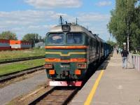 Гусь-Хрустальный. 2М62У-0353
