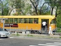 РВЗ-6М2 №341