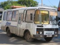 Шадринск. ПАЗ-3205 а746кк