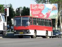 Днепропетровск. Ikarus 255.70 AE5692AA