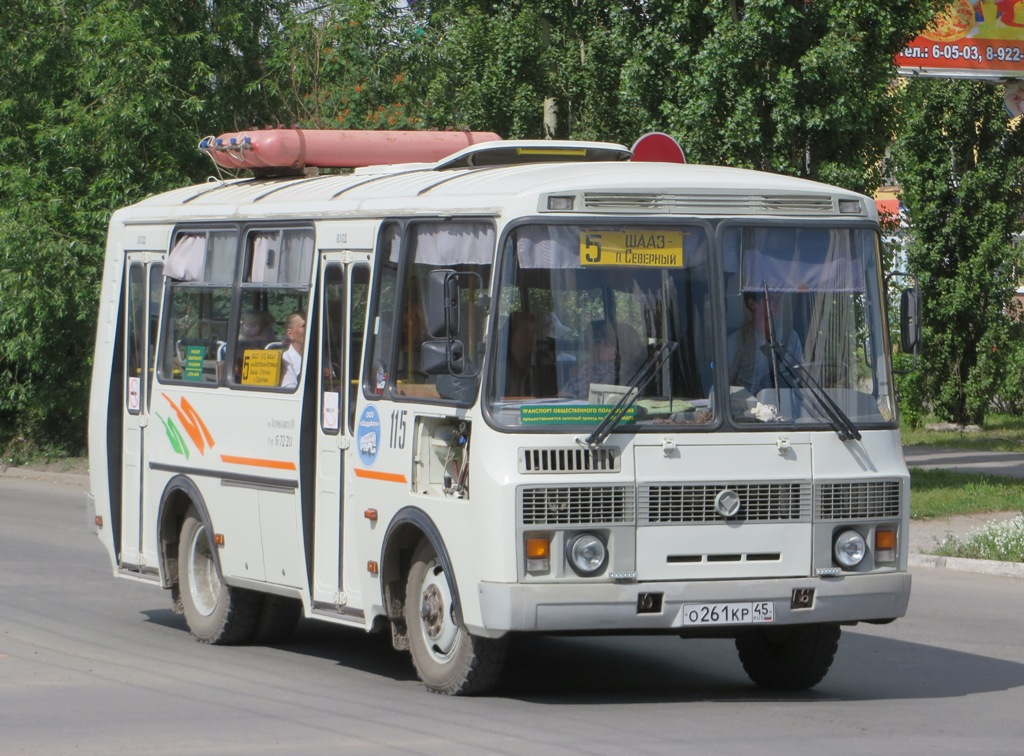 Шадринск. ПАЗ-32054 о261кр