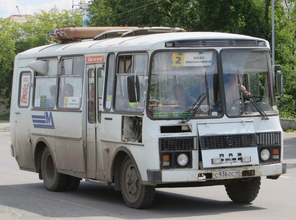 Шадринск. ПАЗ-3205-110 с936сс