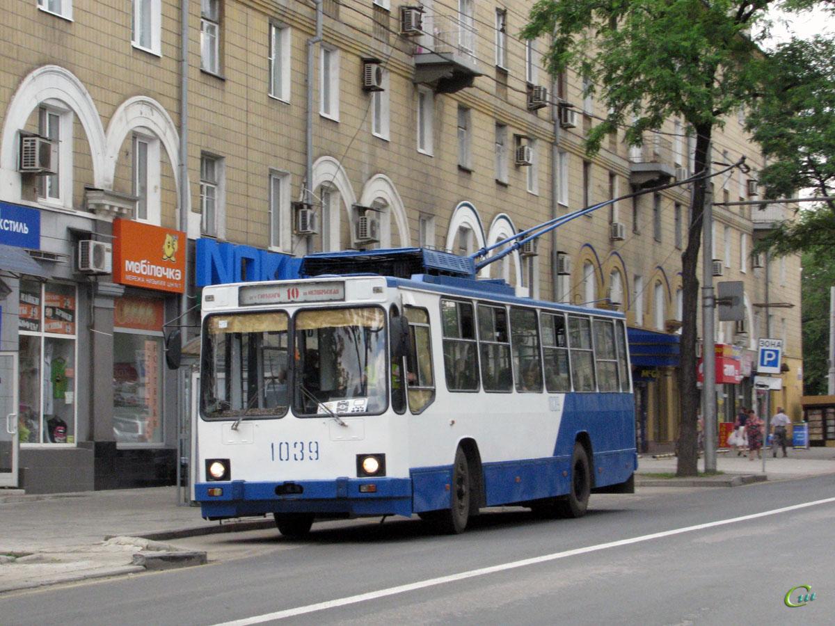 Донецк. ЮМЗ-Т2 №1039