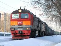 Москва. 2М62У-0034