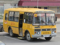 Курган. ПАЗ-32053-70 о202ку