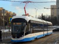 Москва. 71-931М №31140