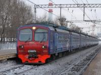 Москва. ЭД4М-0402