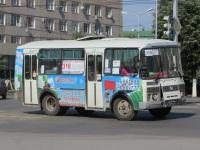 Курган. ПАЗ-32054 е894ма