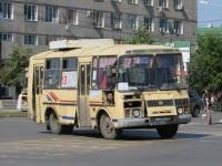 Курган. ПАЗ-32054 е463ет
