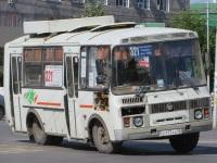 Курган. ПАЗ-32054 с117ка