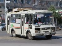 Курган. ПАЗ-32054 о825кн