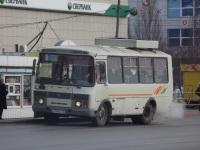 Курган. ПАЗ-32054 м759кт