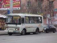 Курган. ПАЗ-32054 к887кр