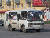 Курган. ПАЗ-32054 р963ку