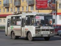 Курган. ПАЗ-32054 в292кв