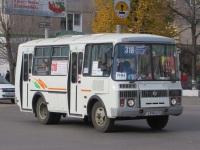 ПАЗ-32054 е898ма