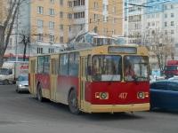 Калуга. ЗиУ-682В00 №417