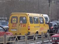 Курган. ГАЗель (все модификации) в161кк