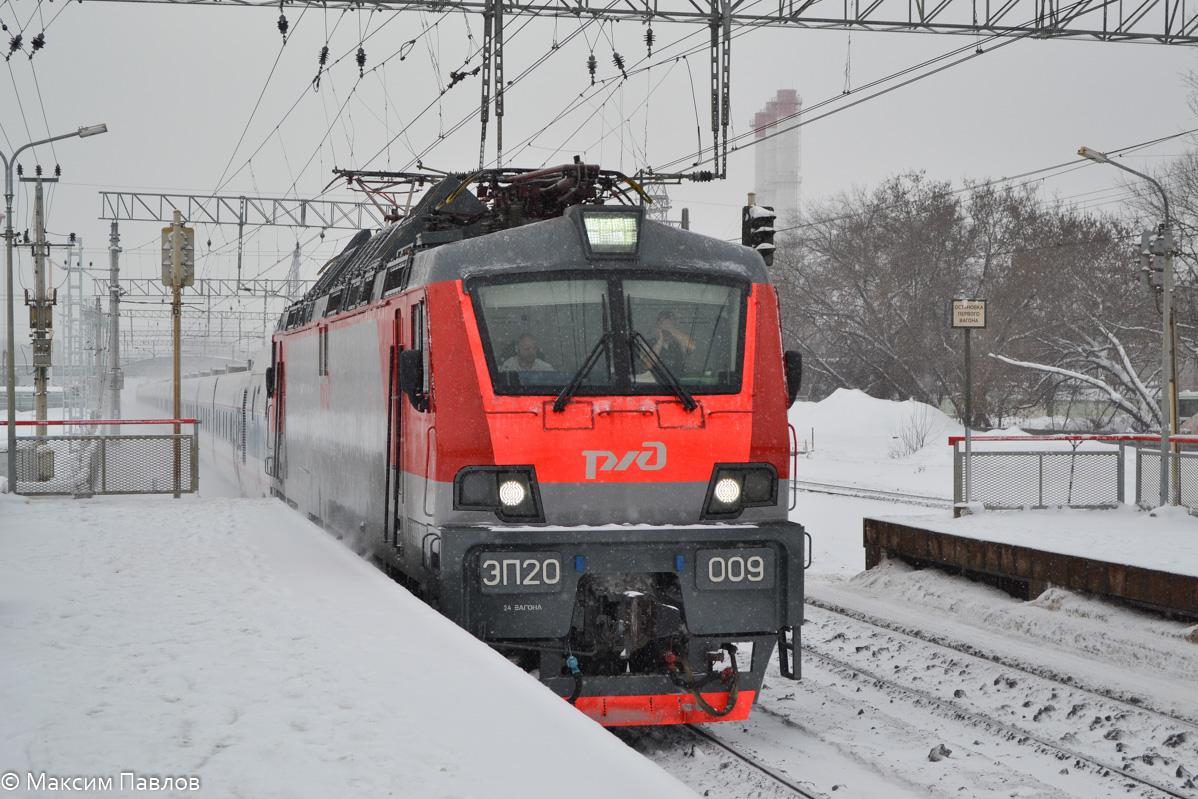 Москва. ЭП20-009