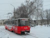 Tatra T6B5 (Tatra T3M) №14